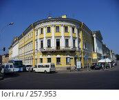 Купить «Здание», фото № 257953, снято 12 августа 2006 г. (c) Алексей Семьёшкин / Фотобанк Лори