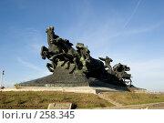 Купить «Памятник Тачанка», фото № 258345, снято 4 ноября 2005 г. (c) Илья Лиманов / Фотобанк Лори