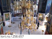 Купить «Пермский Свято-Троицкий кафедральный собор, внутреннее убранство», фото № 258657, снято 17 апреля 2008 г. (c) Владимир Власов / Фотобанк Лори
