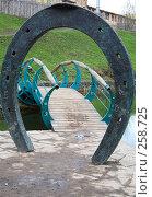 Памятное место новобрачных. Подкова и мостик для замков (2008 год). Редакционное фото, фотограф Parmenov Pavel / Фотобанк Лори