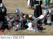 Купить «Немецкий рыцарь», фото № 258973, снято 20 апреля 2008 г. (c) Александр Буровцев / Фотобанк Лори