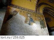 Купить «Интерьеры Собора Святой Софии в Стамбуле. Мозаичное изображение Христа Вседержителя в южной галерее собора», фото № 259025, снято 4 ноября 2007 г. (c) Алексей Зарубин / Фотобанк Лори