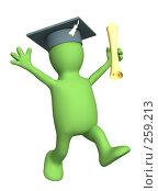Купить «Счастливый человечек с дипломом», иллюстрация № 259213 (c) Лукиянова Наталья / Фотобанк Лори
