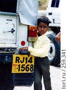 Купить «Индийский мальчик. г. Джайпур», эксклюзивное фото № 259341, снято 17 августа 2018 г. (c) Free Wind / Фотобанк Лори