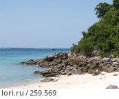 Купить «Морской пейзаж. Сиамский залив», фото № 259569, снято 18 августа 2007 г. (c) Примак Полина / Фотобанк Лори