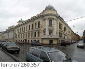 Купить «Вид города», фото № 260357, снято 27 февраля 2008 г. (c) Бяков Вячеслав / Фотобанк Лори