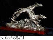 Купить «Гончие собаки. Статуэтка. Декоративные изделия из серебра.», фото № 260741, снято 16 марта 2005 г. (c) Виктор Филиппович Погонцев / Фотобанк Лори