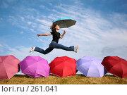 Купить «Девушка прыгающая над зонтами», фото № 261041, снято 15 ноября 2019 г. (c) Losevsky Pavel / Фотобанк Лори