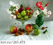 Купить «Фрукты в цветах», фото № 261473, снято 9 сентября 2007 г. (c) Григорий Белоногов / Фотобанк Лори