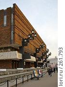 Купить «Московский художественный театр им. Горького», фото № 261793, снято 23 апреля 2008 г. (c) Ларина Татьяна / Фотобанк Лори