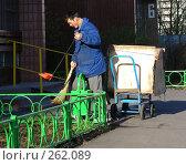 Купить «Дворник убирает мусор, улица Курганская, район Гольяново, Москва», эксклюзивное фото № 262089, снято 23 апреля 2008 г. (c) lana1501 / Фотобанк Лори