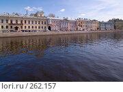 Купить «Набережная реки Фонтанка. Санкт-Петербург», эксклюзивное фото № 262157, снято 24 апреля 2008 г. (c) Александр Алексеев / Фотобанк Лори