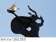 Купить «Скульптура», фото № 262553, снято 24 апреля 2008 г. (c) Нестерова Анна / Фотобанк Лори