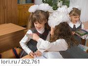 Купить «Три первоклассницы», фото № 262761, снято 25 апреля 2008 г. (c) Федор Королевский / Фотобанк Лори