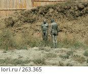 Купить «Купание в лечебной грязи», фото № 263365, снято 30 июля 2005 г. (c) Тарановский Д. / Фотобанк Лори