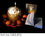 Купить «Православный праздник- ПАСХА», эксклюзивное фото № 263413, снято 27 апреля 2008 г. (c) lana1501 / Фотобанк Лори