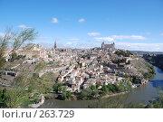 Купить «Толедо (древняя столица Испании). Панорама», фото № 263729, снято 21 апреля 2008 г. (c) Екатерина Овсянникова / Фотобанк Лори