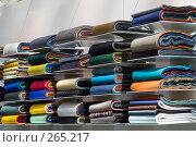 Купить «Образцы ткани», эксклюзивное фото № 265217, снято 25 апреля 2008 г. (c) Сайганов Александр / Фотобанк Лори