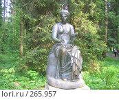 Купить «Статуя Музы в Павловском парке», фото № 265957, снято 27 мая 2007 г. (c) Морковкин Терентий / Фотобанк Лори