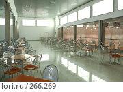 Купить «Кафе в коммерческом центре», фото № 266269, снято 24 февраля 2008 г. (c) Литова Наталья / Фотобанк Лори