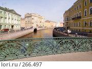 Купить «Певческий мост. Набережная реки Мойки. Санкт-Петербург», эксклюзивное фото № 266497, снято 29 апреля 2008 г. (c) Александр Алексеев / Фотобанк Лори