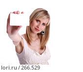 Купить «Девушка с карточкой (пустой). Фокус на девушке», фото № 266529, снято 25 апреля 2007 г. (c) Гладских Татьяна / Фотобанк Лори