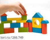 Купить «Детские кубики», фото № 266749, снято 18 марта 2008 г. (c) паша семенов / Фотобанк Лори