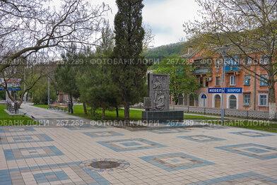 Купить «Туапсе. Сквер Чернобыльцев.», фото № 267289, снято 17 апреля 2008 г. (c) Иван Сазыкин / Фотобанк Лори