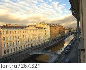 Вид на набережную канала Грибоедова. Петербург (2005 год). Стоковое фото, фотограф Юлия Подгорная / Фотобанк Лори