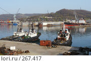 Купить «Катера в порту», фото № 267417, снято 30 апреля 2008 г. (c) Севостьянова Татьяна / Фотобанк Лори