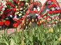 Венки у кладбища воинов павших в боях...., фото № 267465, снято 26 апреля 2008 г. (c) Примак Полина / Фотобанк Лори