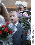 Купить «Первоклассники. Первое сентября.», фото № 267477, снято 1 сентября 2003 г. (c) Виктор Филиппович Погонцев / Фотобанк Лори