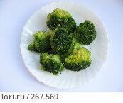 Купить «Замороженная капуста брокколи», фото № 267569, снято 26 апреля 2008 г. (c) Заноза-Ру / Фотобанк Лори