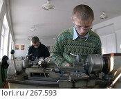 Купить «Мальчики работают на токарных станках в школьной слесарной мастерской», фото № 267593, снято 7 февраля 2007 г. (c) Виктор Филиппович Погонцев / Фотобанк Лори