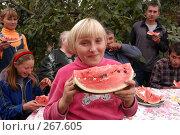 Купить «Девочка ест красный арбуз на фоне семьи», фото № 267605, снято 16 октября 2003 г. (c) Виктор Филиппович Погонцев / Фотобанк Лори