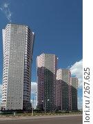 Купить «Высотные новостройки на Ходынке, Москва», фото № 267625, снято 27 апреля 2008 г. (c) Fro / Фотобанк Лори