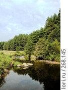 Купить «Река», фото № 268145, снято 22 сентября 2018 г. (c) Валерия Потапова / Фотобанк Лори
