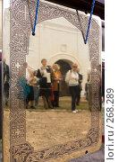 Купить «Пластина плоского колокола», фото № 268289, снято 27 апреля 2008 г. (c) Юрий Синицын / Фотобанк Лори
