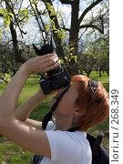 Купить «Девушка-фотограф», фото № 268349, снято 27 апреля 2008 г. (c) Юрий Синицын / Фотобанк Лори