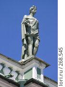Купить «Санкт-Петербург. Зимний дворец. Скульптура», фото № 268545, снято 28 июня 2005 г. (c) Александр Секретарев / Фотобанк Лори