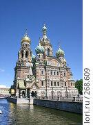 Купить «Санкт-Петербург. Собор Спаса на Крови», фото № 268609, снято 28 июня 2005 г. (c) Александр Секретарев / Фотобанк Лори