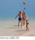 Купить «Молодые люди играют в мяч», фото № 268721, снято 26 июня 2007 г. (c) Серёга / Фотобанк Лори