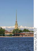 Купить «Санкт-Петербург. Петропавловская крепость», фото № 268737, снято 28 июня 2005 г. (c) Александр Секретарев / Фотобанк Лори