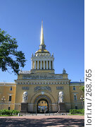 Купить «Санкт-Петербург. Адмиралтейство», фото № 268765, снято 28 июня 2005 г. (c) Александр Секретарев / Фотобанк Лори