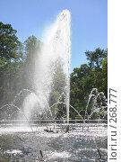 Купить «Санкт-Петербург. Фонтан перед Адмиралтейством», фото № 268777, снято 28 июня 2005 г. (c) Александр Секретарев / Фотобанк Лори