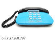 Купить «Голубой телефонный аппарат», фото № 268797, снято 27 апреля 2008 г. (c) Валерий Александрович / Фотобанк Лори
