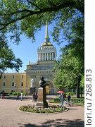 Купить «Санкт-Петербург. Адмиралтейство», фото № 268813, снято 28 июня 2005 г. (c) Александр Секретарев / Фотобанк Лори