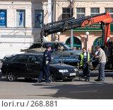Купить «ДПС. Служба перемещения транспортных средств за работой», фото № 268881, снято 26 апреля 2008 г. (c) urchin / Фотобанк Лори