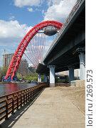 Купить «У подножия Живописного моста», фото № 269573, снято 26 апреля 2008 г. (c) Игорь Веснинов / Фотобанк Лори