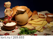 Купить «Натюрморт деревенский с молочными продуктами и хлебом», фото № 269693, снято 12 декабря 2005 г. (c) Татьяна Белова / Фотобанк Лори